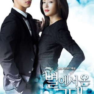 My Love from Another Star (2013-14)-S01